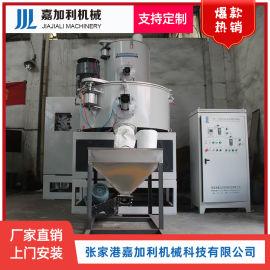 PVC塑料粉末高速混合机, 塑料高速混料机组