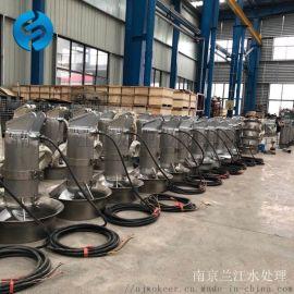QJB2.2/4 2.2kw 不锈钢搅拌器
