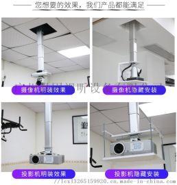 晶固摄像机天花吊架行程1-4米投影仪升降柱