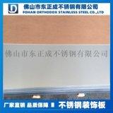 316L不锈钢装饰板,耐酸  316L不锈钢板