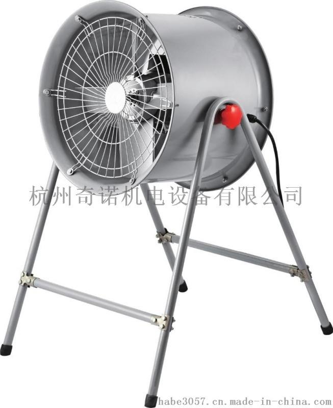 浙江杭州药材干燥箱风机, 炉窑高温风机