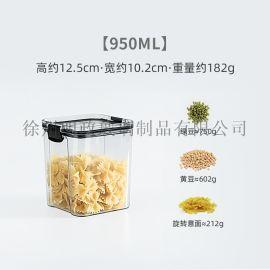 食品级密封罐防潮厨房储物罐五谷杂粮香料干货储物罐