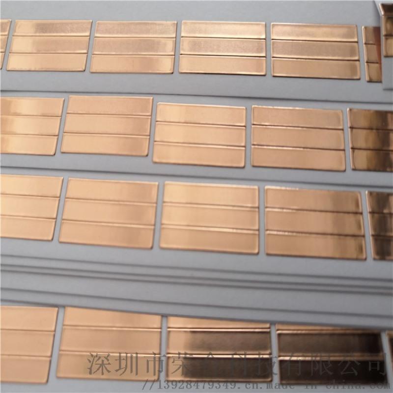 單雙導銅箔鋁箔銅箔