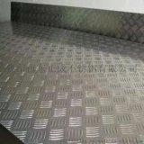 江門不鏽鋼防滑板 201不鏽鋼壓花板