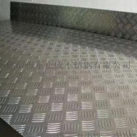 江门不锈钢防滑板 201不锈钢压花板