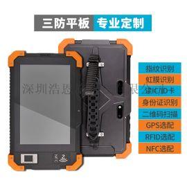 7寸工业平板 人脸识别4g加固wifi平板电脑