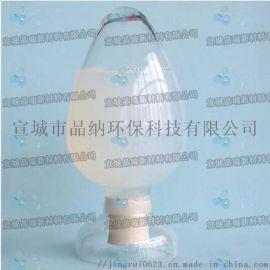 纳米二氧化钛和银离子交换体 纳米银**剂