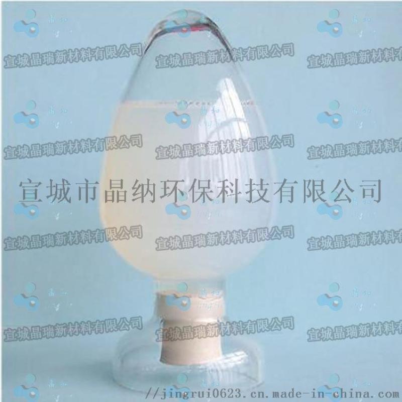 纳米二氧化钛和银离子交换体 纳米银  剂