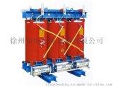 干式变压器SCB13-2500KVA