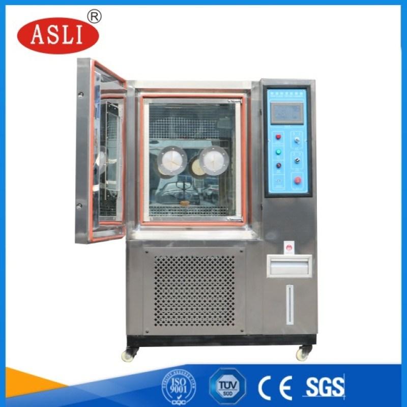恆溫恆溼溼熱試驗箱 實驗室恆溫恆溼設備現貨廠家