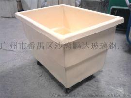 玻璃钢装布桶 装布车 推布车 周装桶 双面光滑装布桶