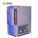 快速高低溫變化試驗箱, 高低溫快速溫度變化試驗機