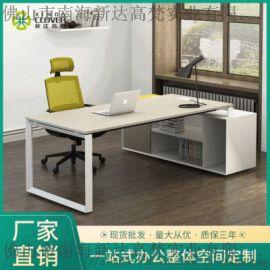 简约现代经理办公桌大班台桌子单人办公组合桌椅