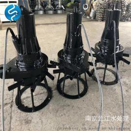 QXB0.75新式潜水曝气机