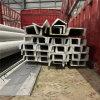 百色321不锈钢扁钢可定制 益恒2205不锈钢槽钢