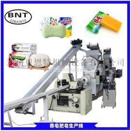 大中小型肥皂香皂设备生产线
