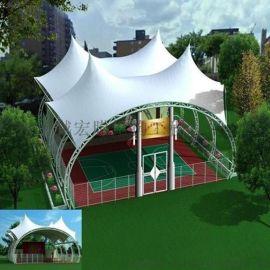 小区膜结构遮阳棚, 看台球场遮阳雨棚安装加工生产