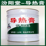 导热膏、良好的防水性、导热膏材料、工期短