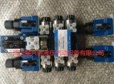 液壓溢流閥DBW20A-2-50B/3156CW220-50N9Z5L