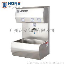 沃安不锈钢洗手烘干消毒机 洗手消毒一体机