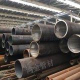 包鋼133*20 A210C鍋爐管 高壓鍋爐管廠家