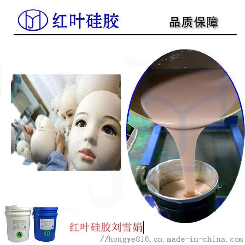 柔软硅胶 超软人体硅胶