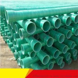 厂家直销玻璃钢夹砂管 玻璃钢CPVC复合管