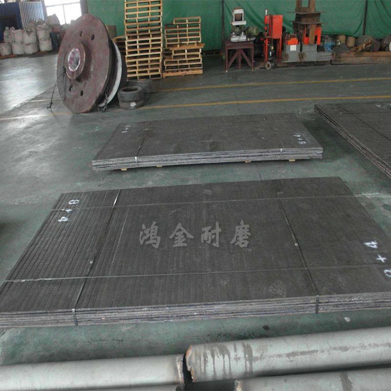 供应高铬合金耐磨板5+3mm