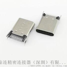 USB 3.1 TYPE-C 24P夹板母座 夹板0.8-1.0 鱼叉脚 K脚 L=9.3-10.5