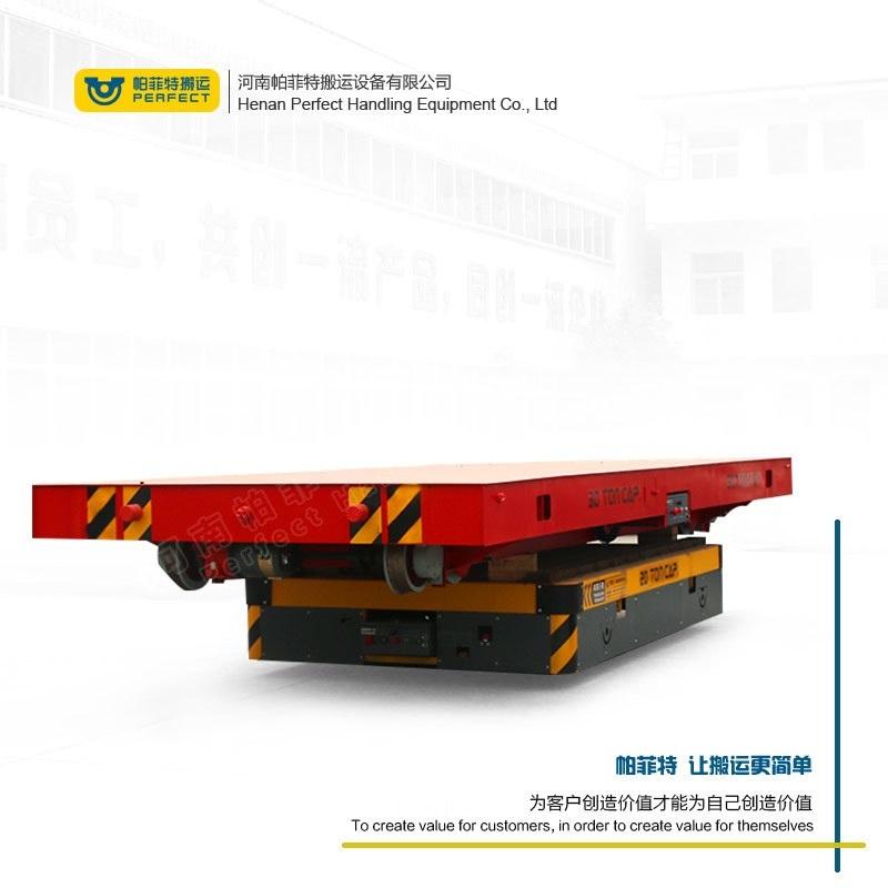 汽车模具58吨轨道平板运输车蓄电池轨道平车生产制造