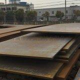 漳州65Mn彈簧鋼板 高強度鋼板