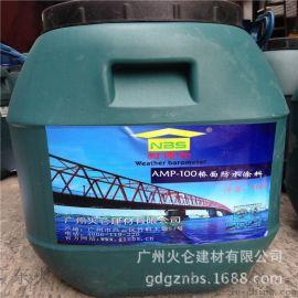 厂家供应AMP-100改性沥青桥面防水涂料