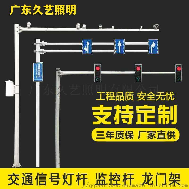 监控立杆道路八角杆标志牌杆子锥形杆卡