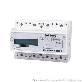 新款电表电子式导轨表DTS5881款计量**