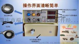 一拖二熔喷布驻极静电高压 熔喷布静电高压驻极