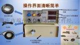 一拖二熔噴布駐極靜電高壓 熔噴布靜電高壓駐極