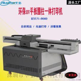 酒瓶圆柱体uv打印酒盒玩具定制酒盒uv平板打印机