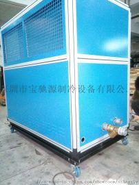 液压油降温冷却机,油冷机
