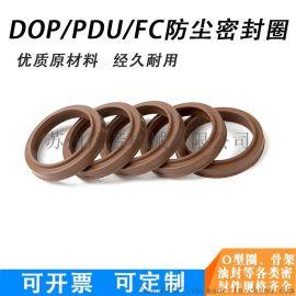 耐高温腐蚀耐磨氟胶气缸防尘圈DOP FC密封圈