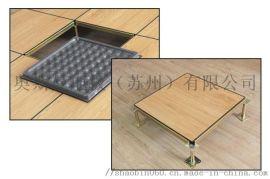 奥斯曼陶瓷防静电地板今日工厂直销价格一览表