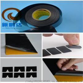 导热石墨片 石墨散热贴片 双面粘性高导散热片