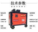 浙江  管機數控液壓彎管機銷售