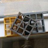 加厚玻璃钢格栅洗车房排水沟格栅