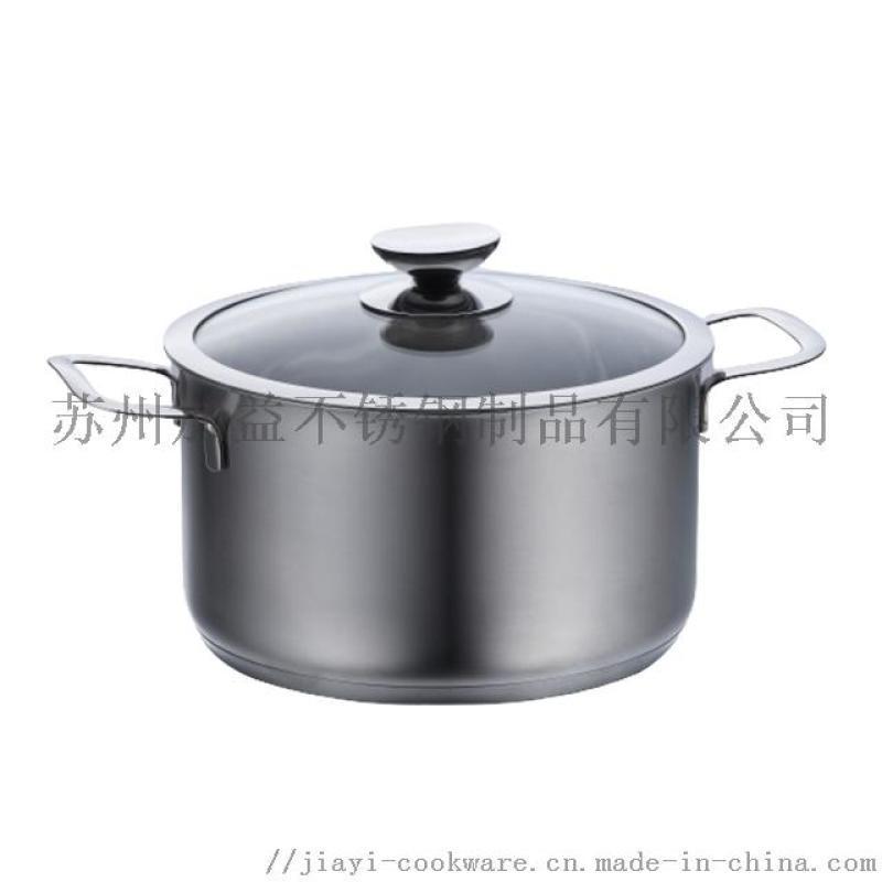国际代工JY-KBG系列不锈钢炊具套装