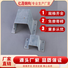 兰陵钢结构屋面几字型檩条 彩钢瓦几字型支架厂家