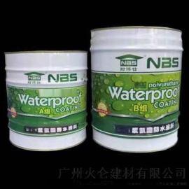 耐博仕屋面防水涂料 双组份聚氨酯甲料