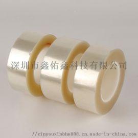 热卖爆款不残胶手机保护膜贴膜亚克力保护膜产地货源