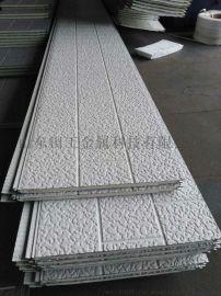 天津金属雕花板保温板厂家岗亭移动房屋装饰保温一体板