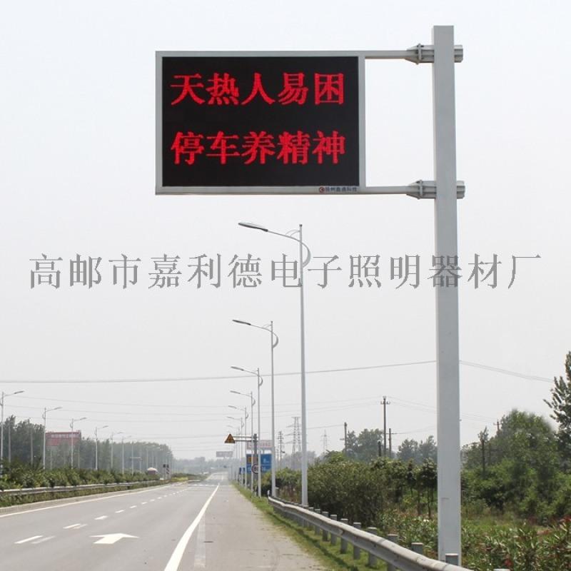 LED诱导屏杆,诱导屏杆,道路交通诱导屏杆生产厂家