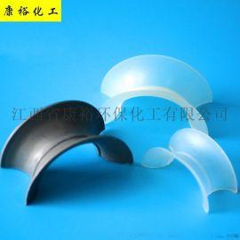 供应CPVC矩鞍环 塑料矩鞍环填料 塑料马鞍环